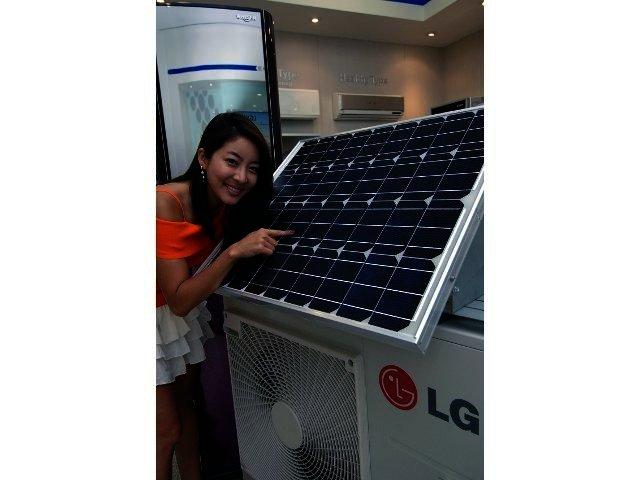 News: LG unveils solar powered air conditioner
