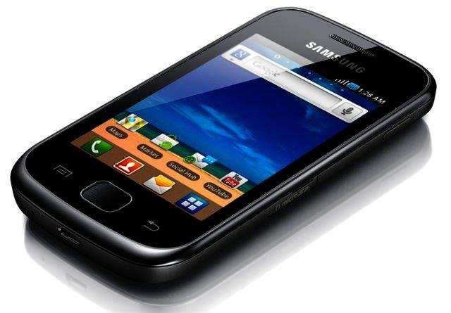 Samsung Galaxy Gio image
