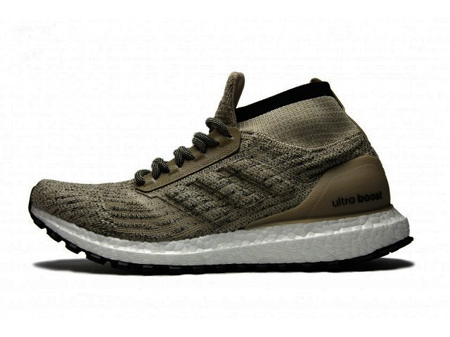 ee92d1330 News  Adidas tackles all weather-conditions with new UltraBOOST All ...