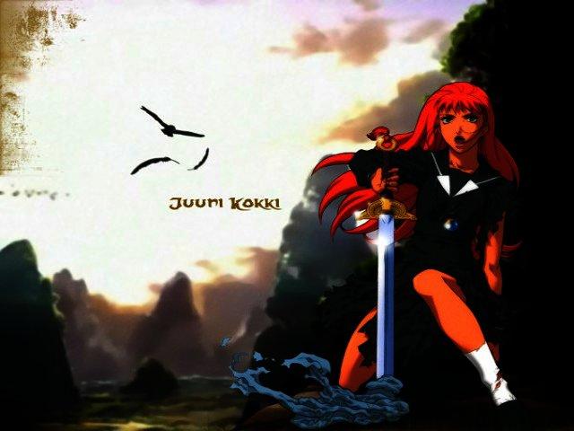 News: Know your Anime: The Twelve Kingdoms