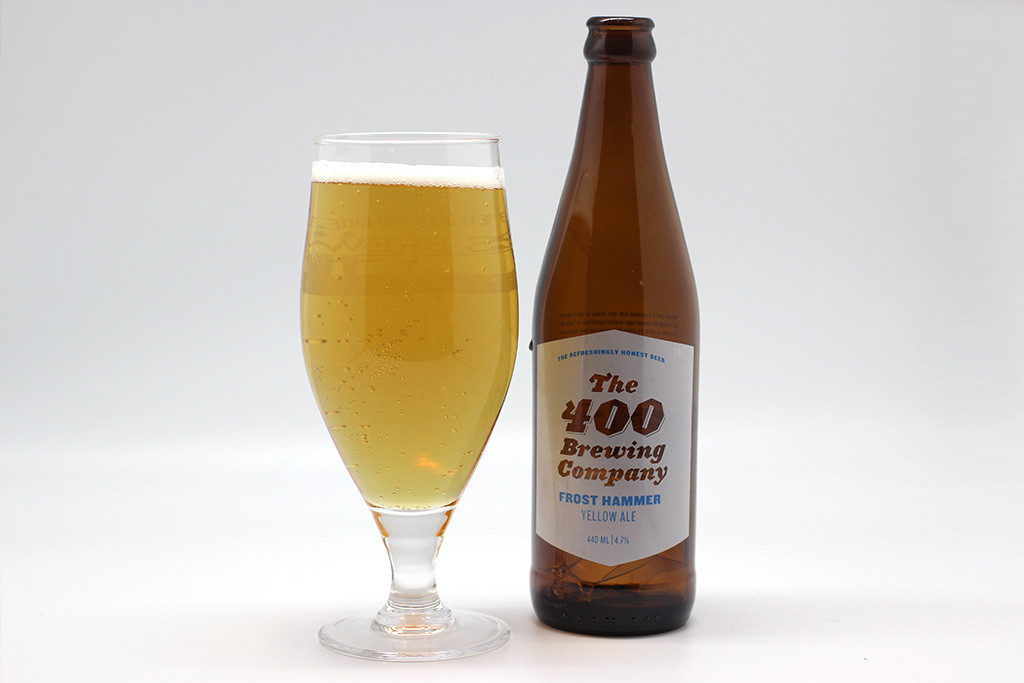 400 brewing company